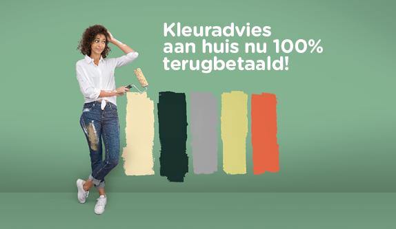 Profiteer nu van de kleuradviesactie bij colora tussen 16 september en 12 oktober 2019 en krijg je kleuradvies aan huis 100% terugbetaald